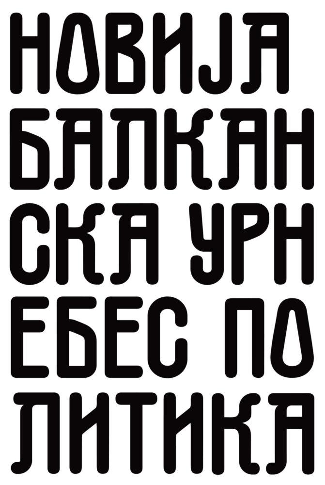 Politika Font by Aleksandar Todorovic